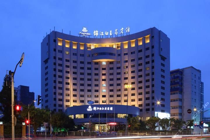 锦江酒店集团中国区成立整合后的锦江如何走向世界